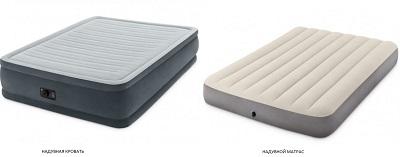 Надувной матрас и надувная кровать